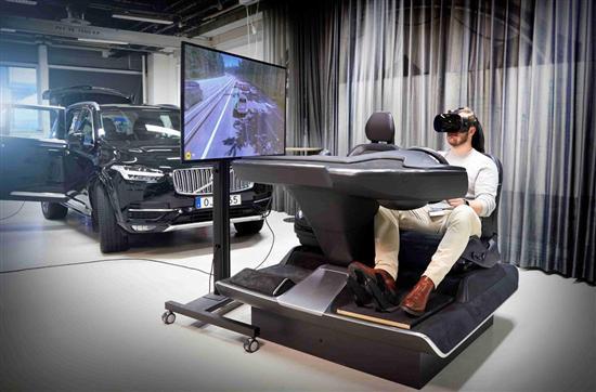 沃尔沃利用最新游戏技术开发更安全的汽车