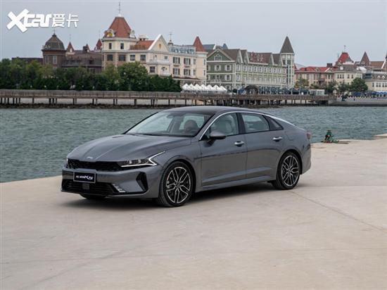 配置更为丰富 起亚K5凯酷新增两款车型