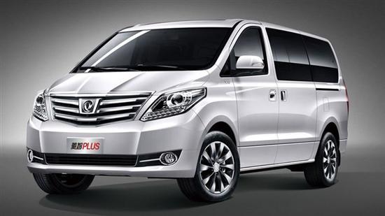 菱智PLUS新增车系上市 售价11.79万起