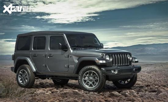 Jeep牧马人80周年纪念版上市 售47.99万
