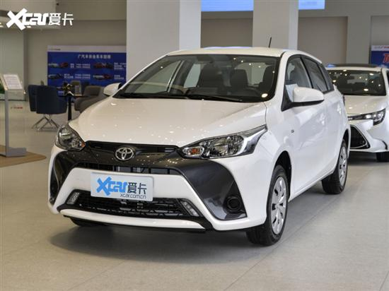 广汽丰田YARiS L系列配置调整 车型缩减