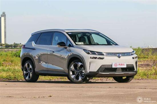 续航1000km 广汽埃安AION V新车或9月投产