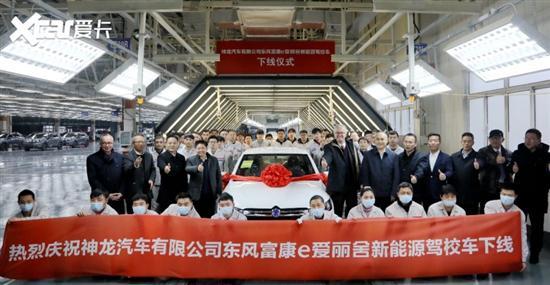 首批800辆 东风富康ES500新能源车交付