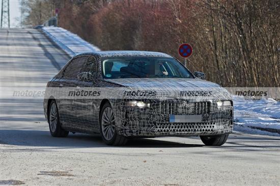 宝马i7或配备L4级自动驾驶系统 将明年发布