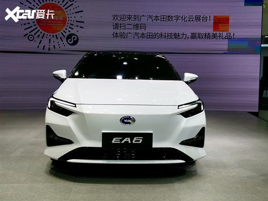 广汽本田EA6将于3月上市 续航可达510km
