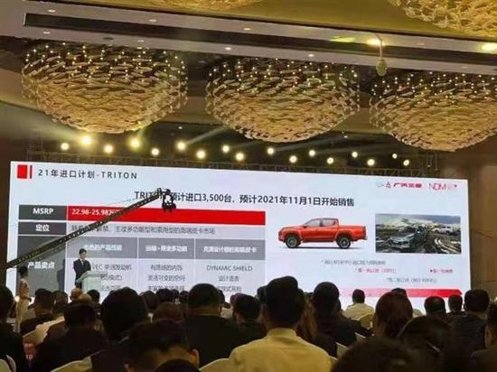 广汽三菱将引进L200皮卡 预计22.98万起