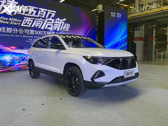 一汽-大众捷达VS7运动版将上海车展上市