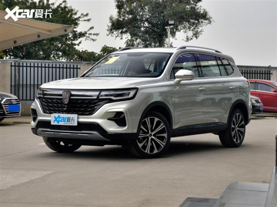 荣威RX5 MAX COUPE消息 上海车展首发