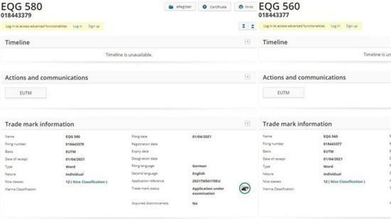 大G电动版消息坐实 奔驰申请EQG车型商标