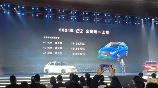 比亚迪三款新车正式上市 售9.98万元起