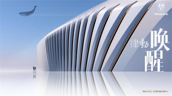 荣威全新SUV将发布 品牌升级向上再添新动能