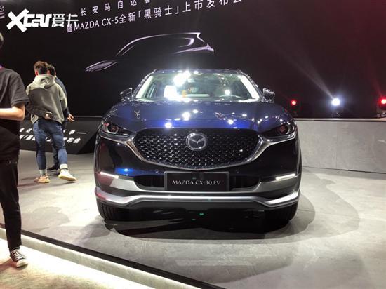马自达CX-30电动版本发布 下半年上市