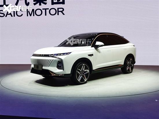 2021上海车展探馆:上汽荣威鲸实车抢先看