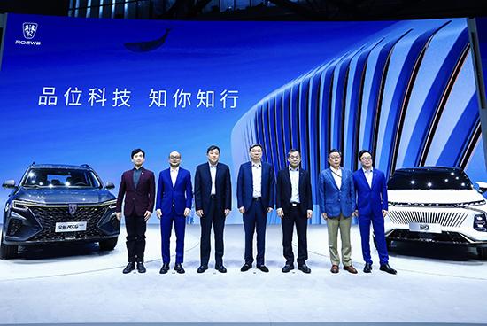 """上海车展开幕 上汽荣威4款新车""""炸""""场!"""