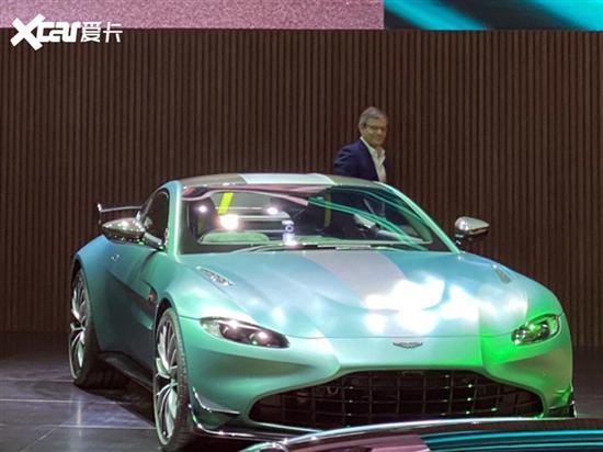 上海车展:阿斯顿·马丁Vantage F1特别版