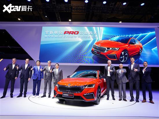 全新明锐PRO于4月28日预售 推三款车型