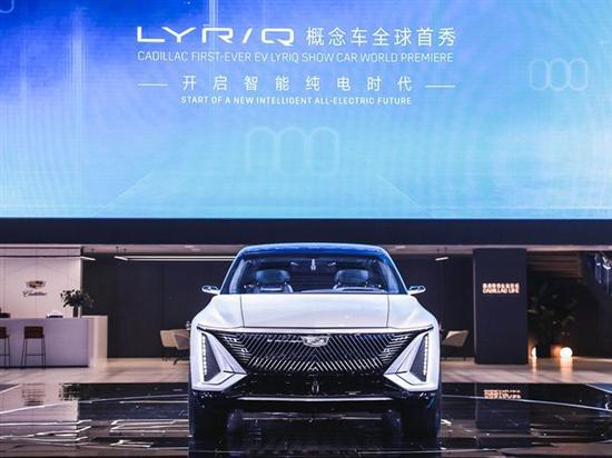海外约39万起售 凯迪拉克LYRIQ明年国产