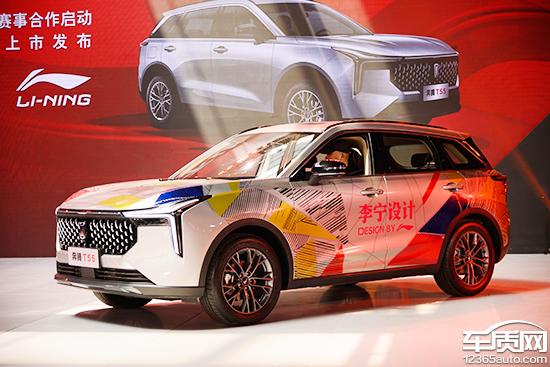 奔腾T55正式上市 售价9.89-12.69万元