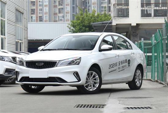 吉利帝豪新增车型上市 售价9.18万元