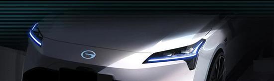 广汽埃安ENO.146量产版预告图发布