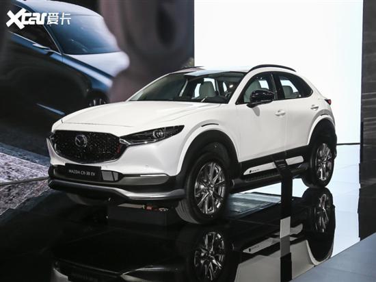 马自达1-5月销量近8万 CX-30 EV将上市