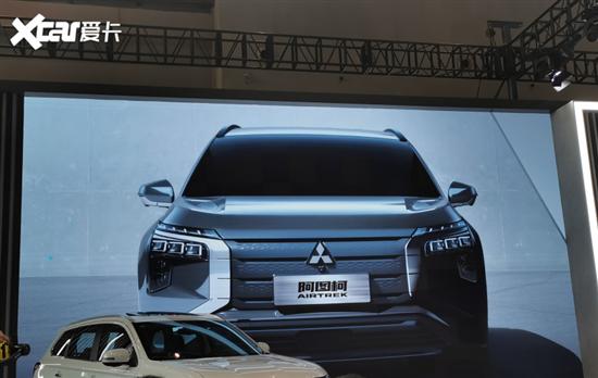 广汽三菱阿图柯重庆车展发布 纯电SUV