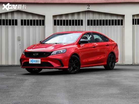 新款吉利缤瑞新车型上市 售价7.98万元