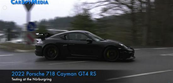 新款保时捷718 Cayman GT4 RS测试照曝光