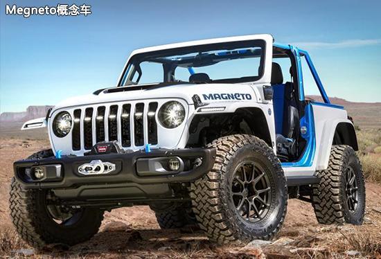 Jeep将推首款量产电动车 或基于牧马人打造