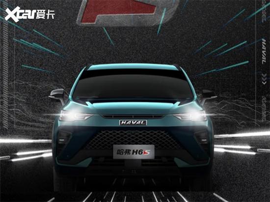 哈弗H6轿跑版HEV定名H6S 年轻人喜欢