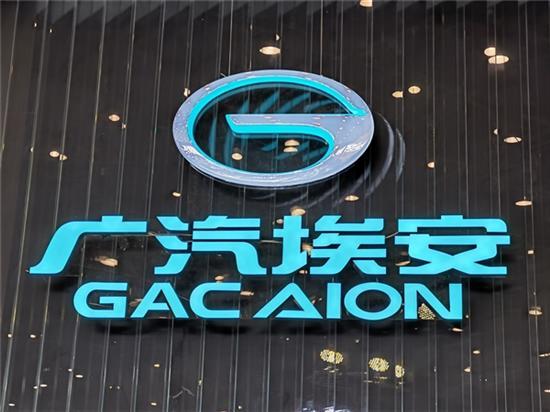 广汽:2025年新能源车销量占自主品牌50%