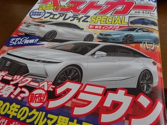 全新丰田皇冠轿车曝光 凯美瑞平台打造
